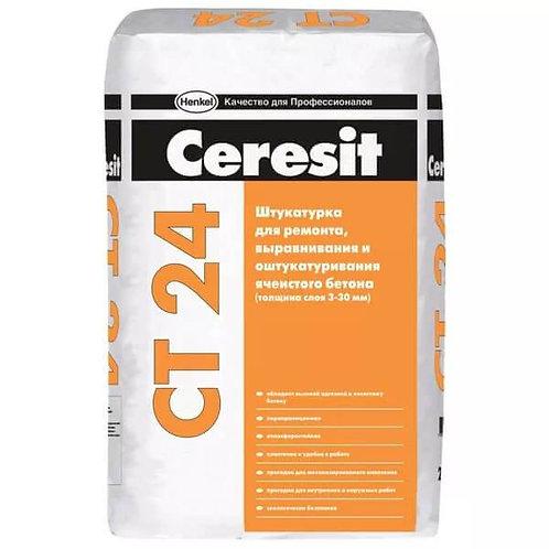 Штукатурка для ячеистого бетона Церезит СТ24 (Ceresit CT24), 25кг