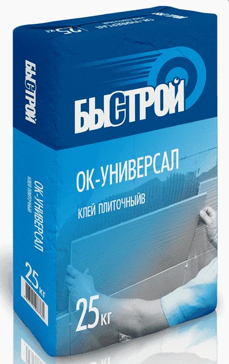 Клей для плитки, керамогранита и камня Быстрой ОК-Универсал 25кг