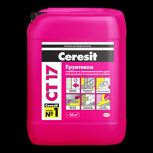 Грунтовка Ceresit CT17 для укрепления и импрегнирования оснований