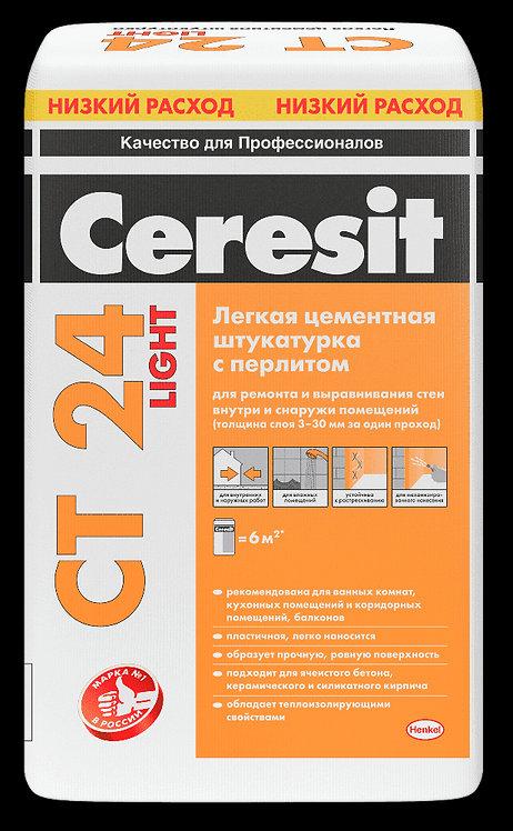 Штукатурка перлитовая Церезит СТ24 Легкая (Ceresit CT24 Light), 20кг