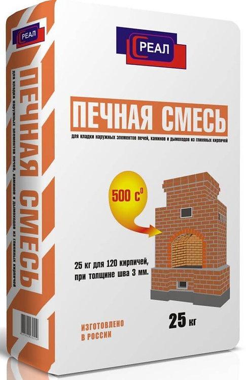 Смесь кладочная печная Реал до -500С, 5кг