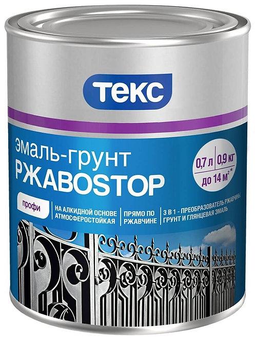 Эмаль-грунт РжавоStop ПРОФИ коричневая гл 0,9кг ТЕКС