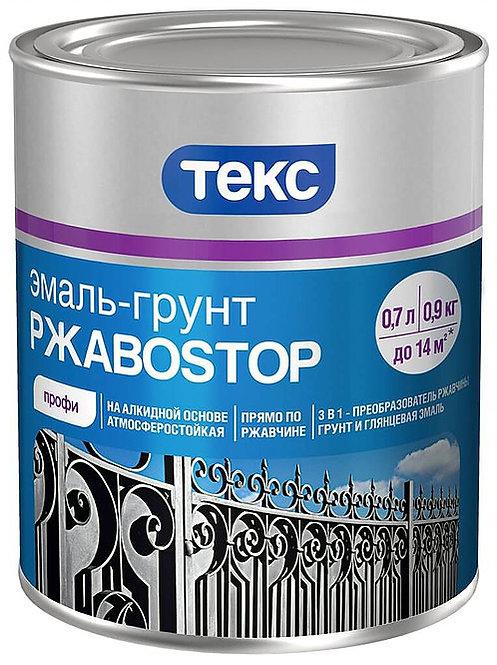 Эмаль-грунт РжавоStop ПРОФИ белая гл 0,9кг ТЕКС