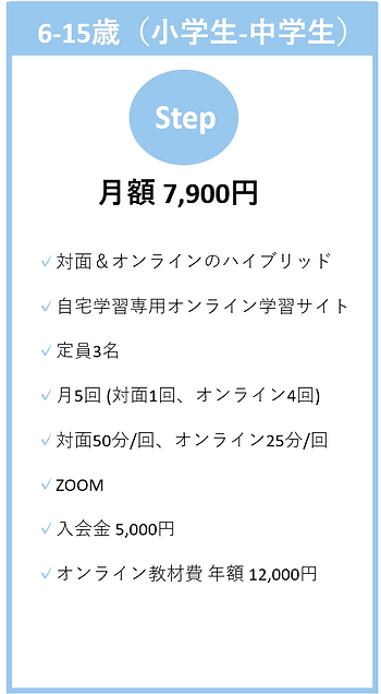 スクリーンショット (775).png