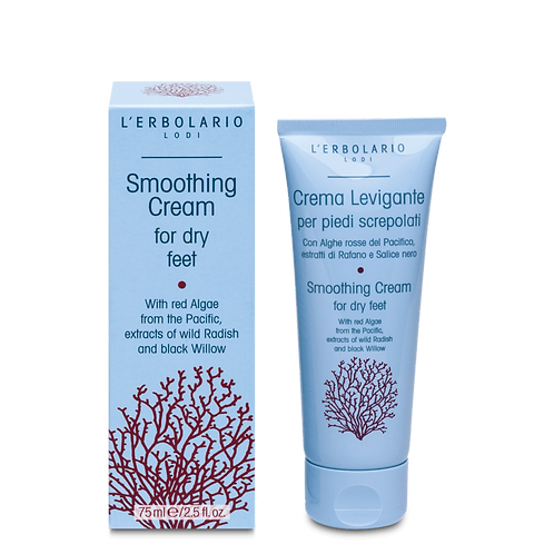 Smoothing Cream for Dry Feet