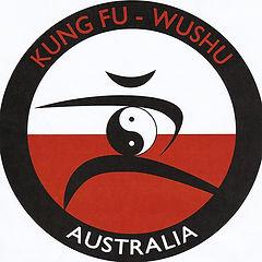 Kung Fu Wushu Ltd Logo