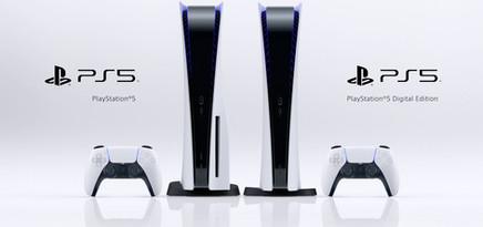 ps5 both versions