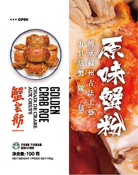 Crab Hut Packaging_Golden Crab Roe Front