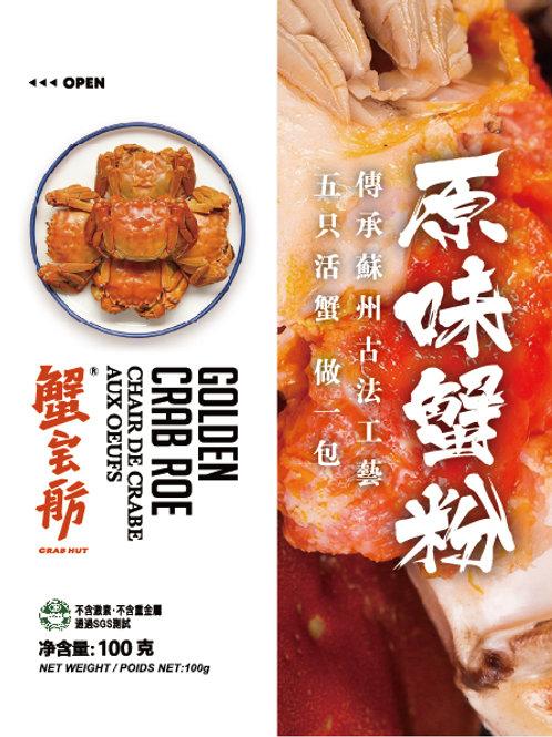 Golden Crab Roe Sauce
