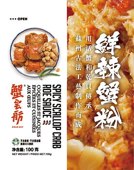 Crab Hut Packaging_Spicy Scallop Crab Ro