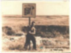 Танаис. Древний город в 1960 г.2.jpg