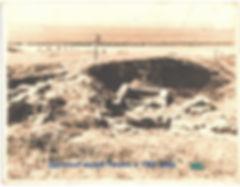Танаис. Древний город в 1960 г.3.jpg