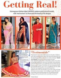 India Se Magazine