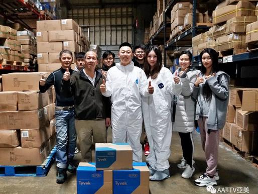"""""""美中NGO联合拯救生命行动"""" 援助美国 捐赠23万只口罩已到达!"""