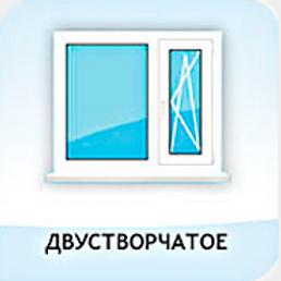 Двустворчатое окно с одной стороны