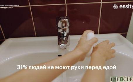 Пресс-релиз: Чистота рук влияет на работу компаний