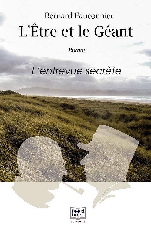 L'ETRE ET LE GEANT - Bernard Fauconnier