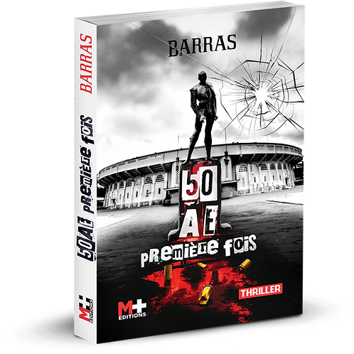 50 AE : PREMIÈRE FOIS