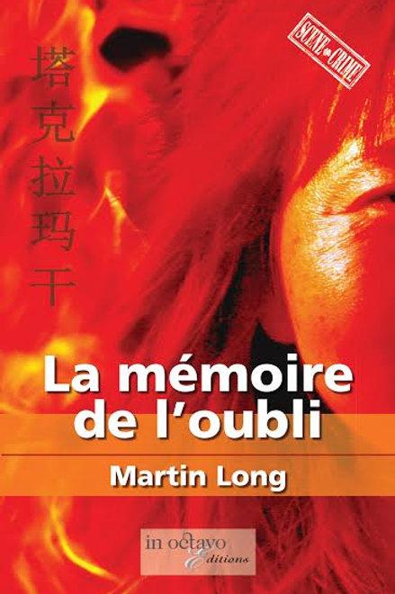 LA MÉMOIRE DE L'OUBLI - MARTIN LONG