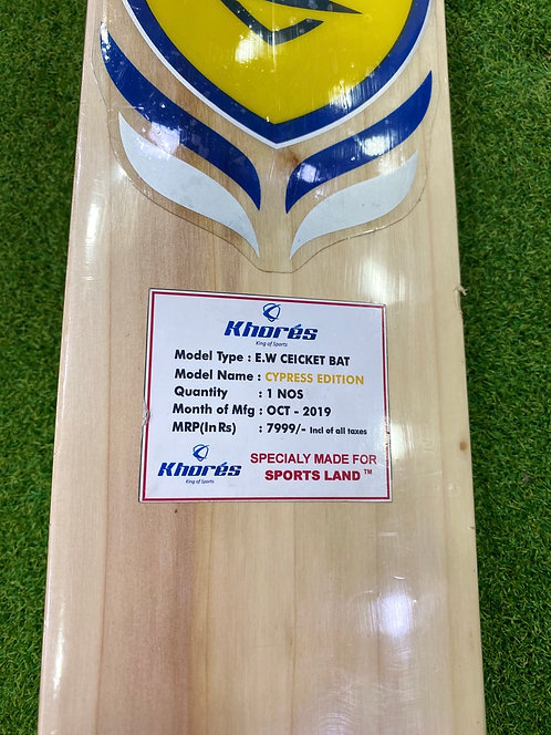CYPRESS EDITION ENGLISH WILLOW CRICKET BAT