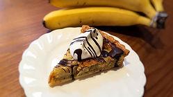 チョコ バナナ