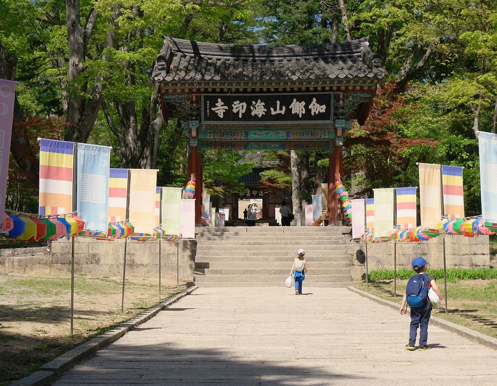 arrivée-temple-haiensa