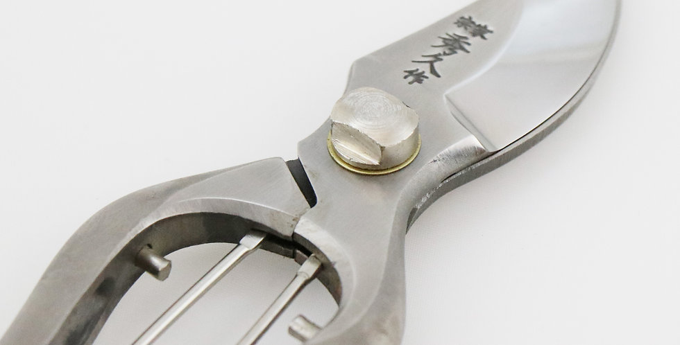 ステンレス B型剪定鋏180ミリ