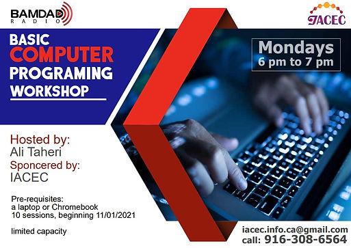 آموزش مقدماتی برنامهنویسی رایانه با پایتون