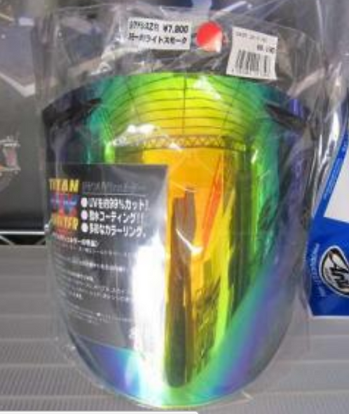 Visière iridium RUBY Arai SZF/ Ram4 / RamX