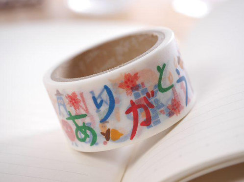 Thank You For The World - Washi Tape