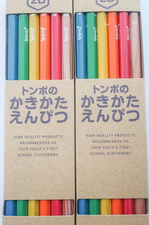 Ippo Wood Pencils HB Brights