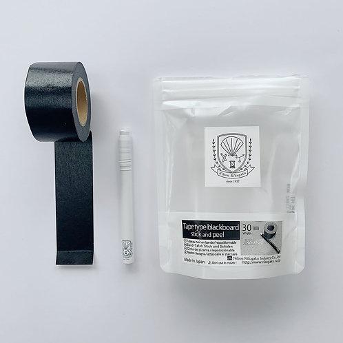 Blackboard Tape Set
