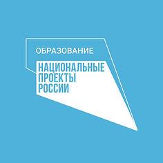 Образование_лого_цвет_инверсия_прав.jpg