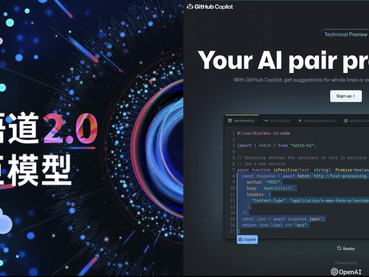 From 1.75 Trillion Parameters Models to GitHub Copilot - Best in AI —July2021