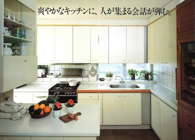 1981-2020 Nビルキッチンへ