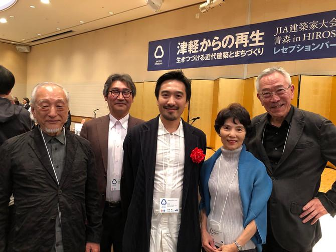 JIA建築家大会2019青森