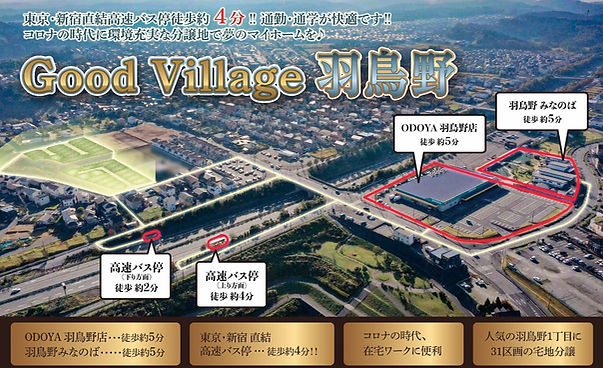 SUUMO用コマーシャル写真1208.jpg