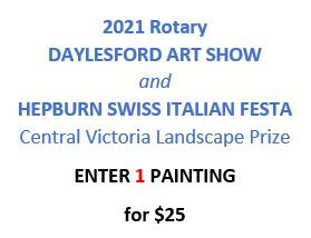 ENTRY FEE for 1 painting