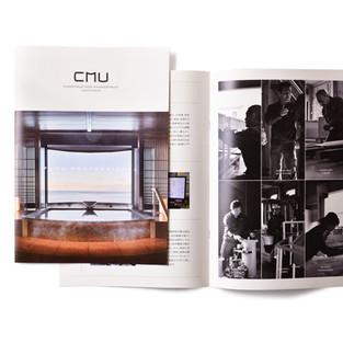 風呂づくりの専門会社 CMU パンフレット