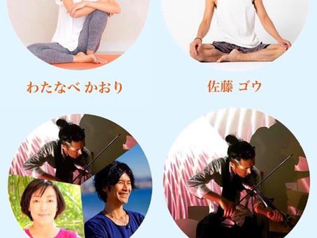 Peaceful Yoga sendai vol.10!!