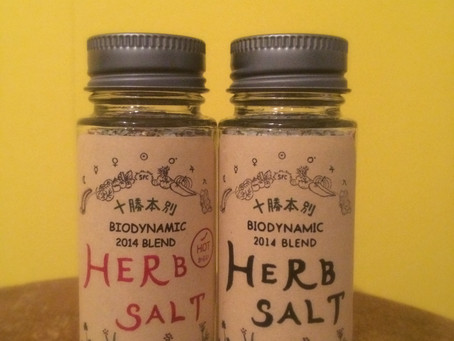 Biodynamic Herb Salt