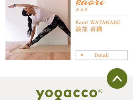 木曜日シヴァナンダヨガ@yogacco!!!が始まりました