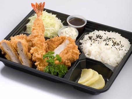Taste the World Famous Tonkatsu Bento from Saboten