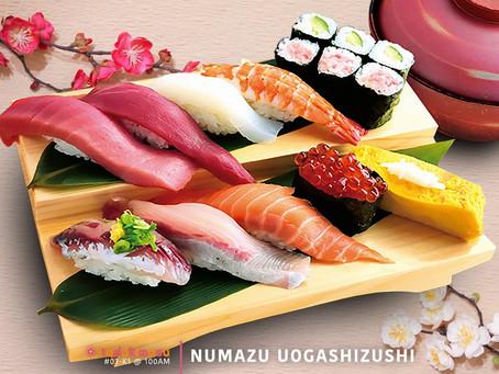 Numazu Uogashizushi Special Sushi Lunch Set