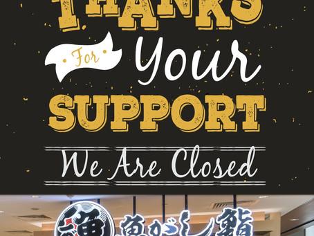 Closure of Numazu Uogashizushi