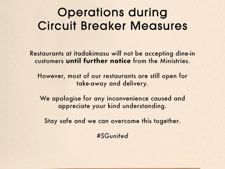 Notice: Operations during Circuit Breaker