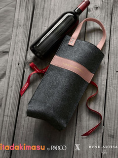 Be our 10,000th FB Follower and walk away with a Bynd Artisan Wine Bag worth $100!