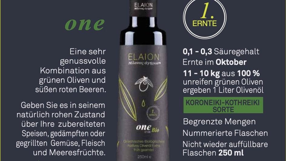 OneBio 250 ml