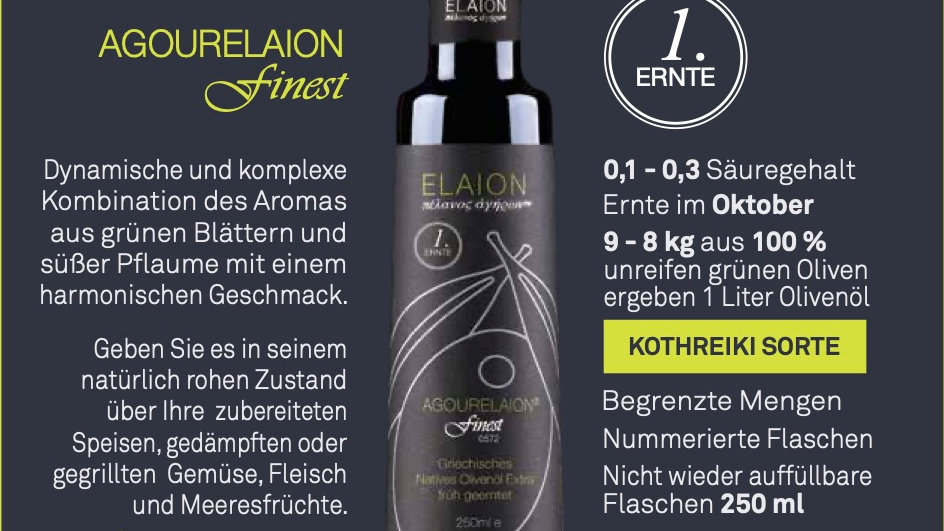 Agourelaion Finest 250 ml