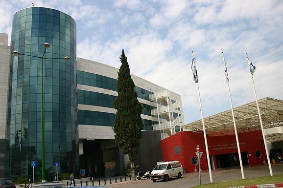 Assaf Harofeh Medical Center